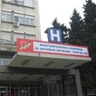 Бургас спешно търси специалист хематолог, общината готова да му осигури жилище