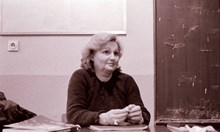 Милка Дилова - любимка не само на учениците си, но и на най-знаменитите български писатели, артисти и... доктори