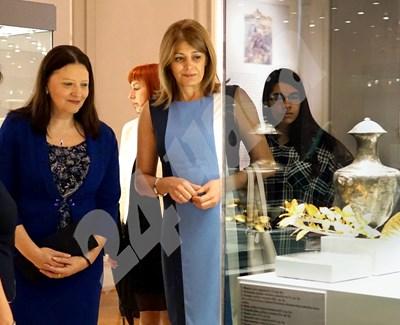Двете първи дами разгледаха Националната художествена галерия СНИМКИ: Десислава Кулелиева СНИМКА: 24 часа