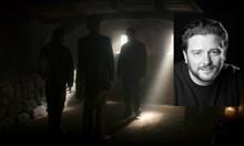 """Зад кулисите на """"Възвишение"""": Кой е Левски във филма?"""