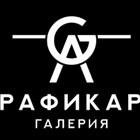 Логото на галерията
