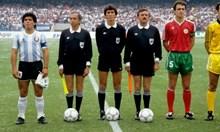 Марадона без точен удар на световното през 1986 г.? Само срещу България