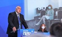 ГЕРБ - Бургас бламира махането на кмета Николов като зам.-шеф (Обзор)