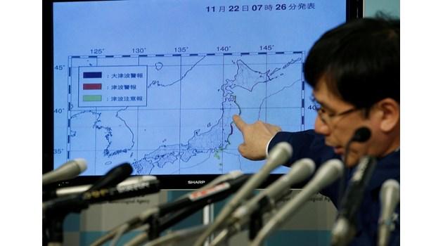 Японската метеорологична агенция съобщи, че трусът бил последица от земетресението  през март 2011 г