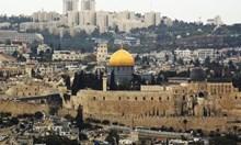 Не мога да разбера какъв е този спор за Йерусалим? Всички интелигентни хора знаят, че е македонско селище