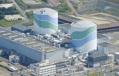 Ядрената електроцентрала СНИМКА: Ройтерс