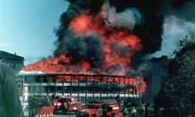 Защо изгоря циркът в София