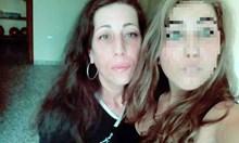 Дъщерята на убитата в Испания казвала, че майка й е на пътешествие, а тя лежала мъртва във ваната