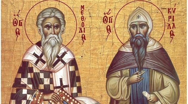 Големите загадки за Кирил и Методий. В коя Моравия са проповядвали светите братя и участвали ли са в покръстването на българите?