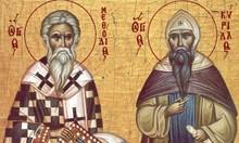 Големите загадки за Кирил и Методий