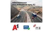 A1 ще предлага услугата за толтаксуване още с пускането на системата на 1 март