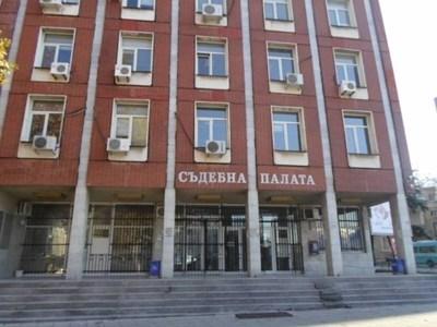 Съдебната палата в Плевен Снимка: Прокуратурата