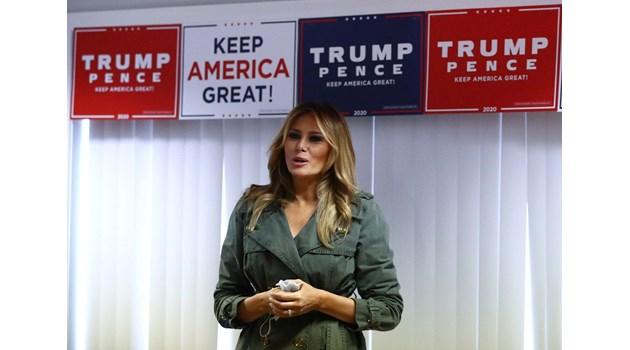 Защо Мелания иска да зареже Тръмп след напускането на Белия дом?