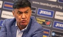 Боби Михайлов - служебен министър на спорта?!