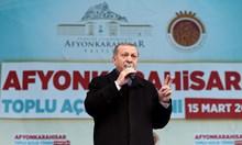 Марк Рюте загуби Турция като приятел