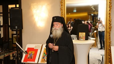 Митрополит Гавриил СНИМКА: Йордан Симeонов