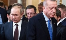 Възможна ли е петролна война между Русия и Турция?
