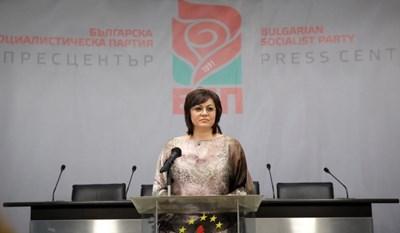 Лидерът Корнелия Нинова обяви с кои имена соцръководството е решило да отиде на преговори.