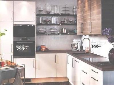 3725 лв. ще струва кухня Sofielund в ИКЕА в София.
