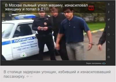 Факсимиле: Ntv Russia