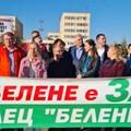 """БСП организира протест в подкрепа на АЕЦ """"Белене"""""""
