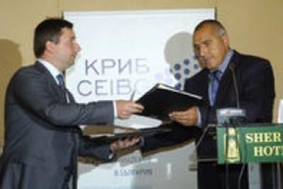 Подписването на споразумението между ГЕРБ и КРИБ Снимка: КРИБ