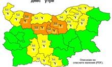 Оранжев код за порои и градушки в 4 области в страната утре