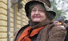 Днес е рожден ден на голямата Татяна Лолова!
