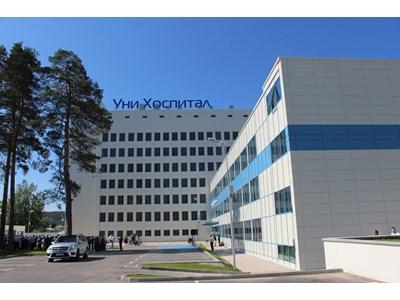 Bolnica Uni Hospital Postavya Panagyurishe Na Zdravnata Karta V