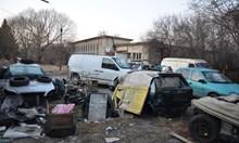 Разкриха депо за крадени авточасти и автомобили в Радомирско