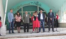 Вижте под какъв надпис БСП-Варна чества 1 май