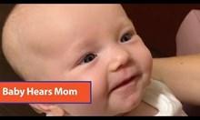 Бебе чува звук за първи път