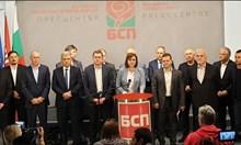 БСП иска броене на бюлетините в Шумен, обмисля и касиране