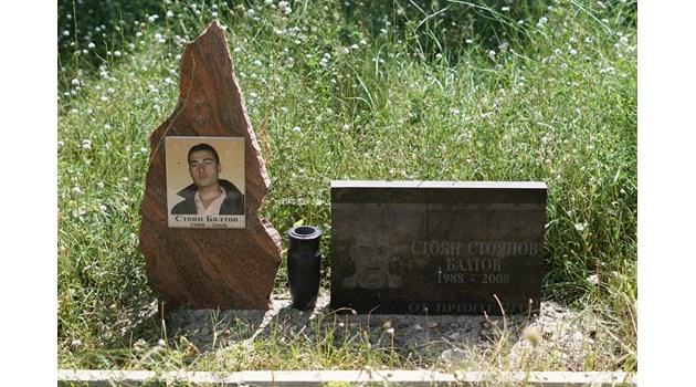 Майката на студента Балтов: Зарадвах се, че един от убийците на сина ми е заловен. Дано не е за кратко