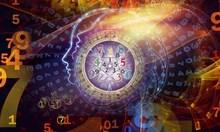 Нумерологична прогноза за 2020 г. Годината ще е добра за финансите и материални придобивки