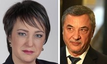 Сексистки скандал в парламента