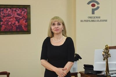 Диана Ковачева СНИМКА: Пресцентър на Омбудсмана