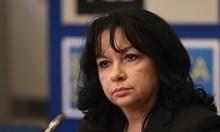 Работодателите искат оставката на Теменужка Петкова заради парите за газа, режат им 45 млн. лв.