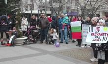 Бургаски майки:Искаме камери в градините и мандатност на директорите