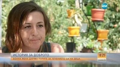 Убитата Наталия Гърнева Кадър: NOVA