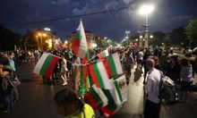 """Ден 19: Протестът приключи на """"Орлов мост"""" след 6 часа и половина (Снимки, обновена)"""