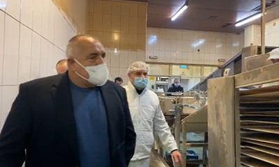 Бойко Борисов на инспекция в завод за хляб КАДЪР: Фейсбук