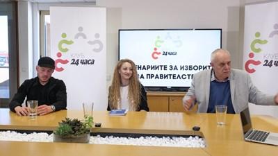 """Политолозите  Стойчо Стойчев и Лидия Даскалова и социологът Андрей Райчев бяха гости  в  Клуб """"24 часа""""."""