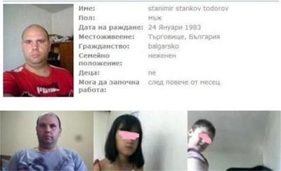 Снимки в интернет на Станимир Тодоров и двете деца, с които е направил порнографски клип.