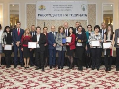 Снимки: Министерство на труда и социалната политика