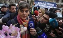Разпитват Лаура Кьовеши за подкуп от 56 677 евро. Тя: Опитват да ме спрат за европрокурор