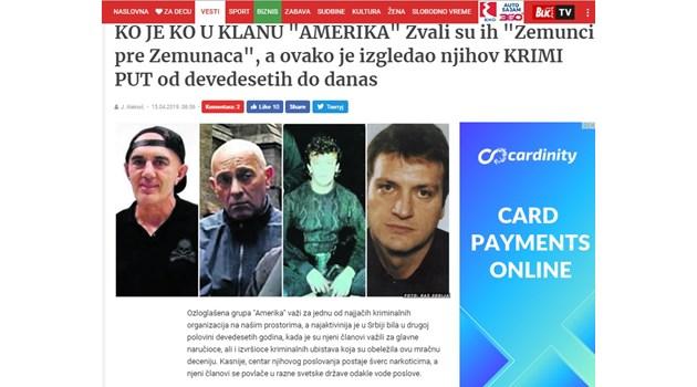 """""""Отрядът на смъртта"""" е държал канал за трафик на кокаин и хероин в Сърбия, България и Австрия (Видео)"""