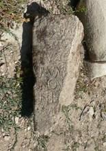 СНИМКА: Arheologia Bulgarika