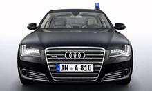 2 ауди А8 купува НСО за 2,4 млн. лв.