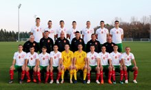 Гърция би 3:0 юношите и ги спря за Евро 2019